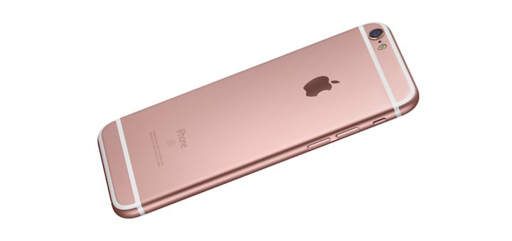 iPhone6SRosa